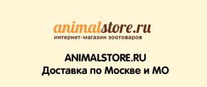 animalstore.ru
